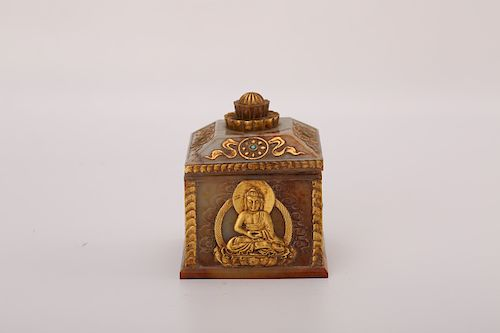 Chinese carved jade seal box.
