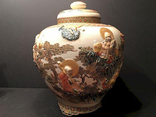 ANTIQUE Japanese Satsuma Covered Jar, Meiji period