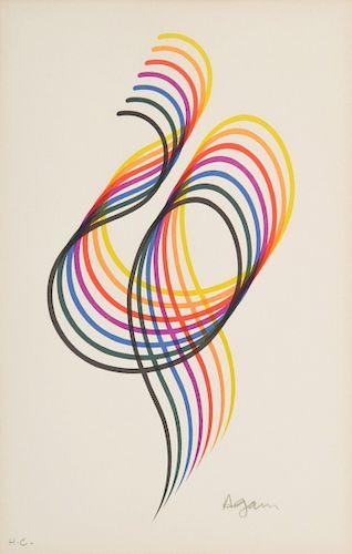 "Yaacov Agam ""Linear Loop"" Print, Signed H.C."