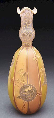 Royal Flemish Dragon Vase.