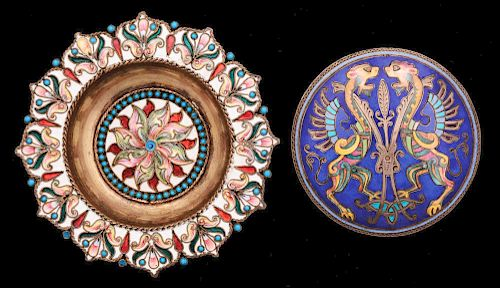 Lot of 2: Russian Enamel Ware Pieces.
