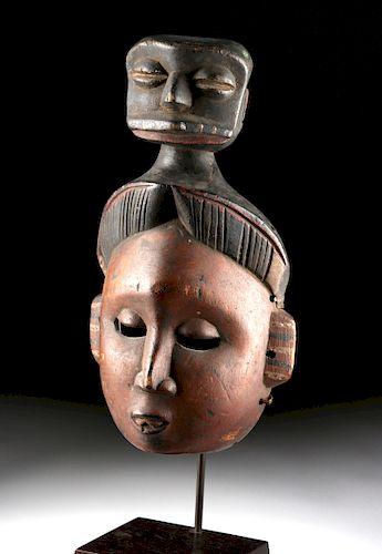 Fine 20th C. Anang Ibibio Wood Mask - Mfon & Idiok Ekpo