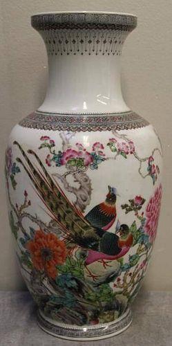 Vintage Enamel Decorated Chinese Vase.