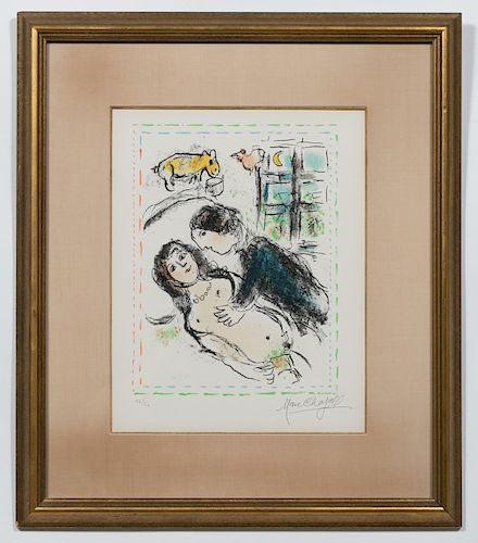 """Marc Chagall Pencil Signed Litho, """"L'Hymenee"""""""