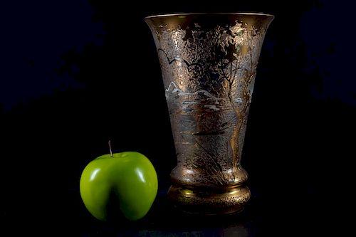 Mid Century Bohemian Glass Landscape Vase