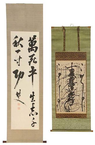 Two Calligraphic Japanese Scrolls