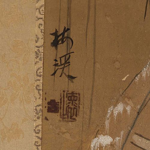 BIOMBO: CAMPESINA CON UN FARDO JAPÓN, SIGLO XX  Mixta sobre papel con marco de madera. Reverso de tela. Firmado. Detalles de...