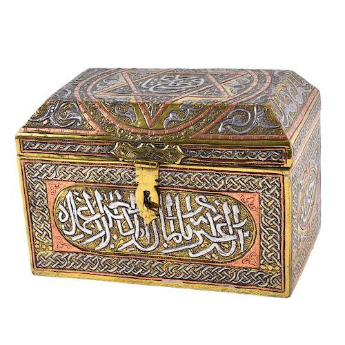 Antique Persian Mixed Metal Box
