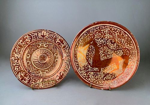 Two Pieces of Hispano-Moresque Revival Lustre Pottery