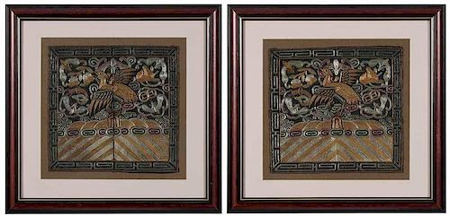 Pair of Framed Chinese 2nd Rank Badges