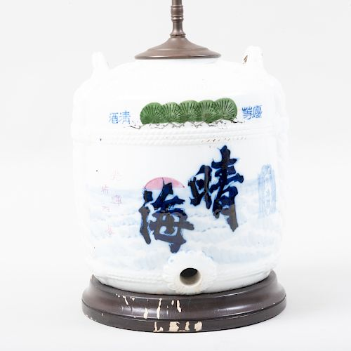 Japanese Porcelain Saki Container, Mounted as a Lamp