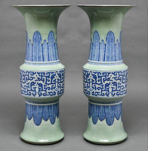 Qing Dynasty Gu Form Celadon Vases, Pair