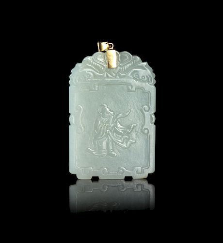 A White Jade Pendant Height 2 1/2 in., 6 cm.