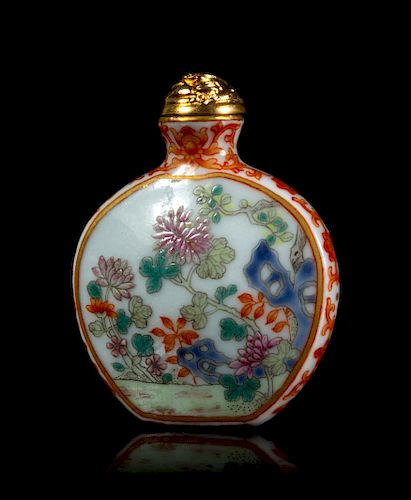 A Famille Rose and Iron Red Porcelain Snuff Bottle Height 2 1/4 in., 6 cm.