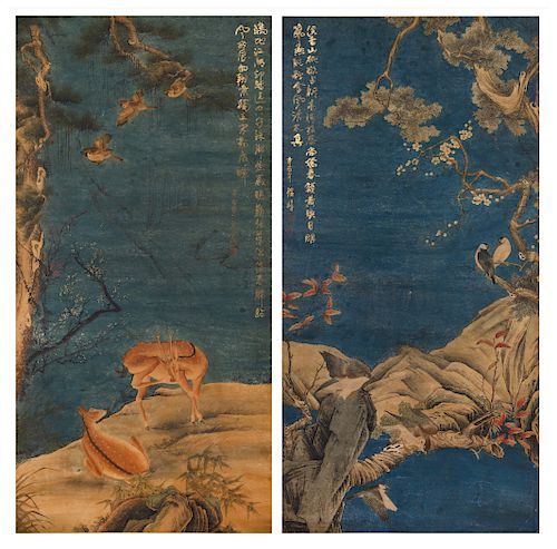 Attributed to Cheng Zhang, Gao Qifeng Image: height 50 x width 24 3/4 in., 127 x 63 cm.