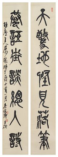 Attributed to Wu Changshuo Image: height 52 1/2 x width 9 in., 133 x 23 cm.