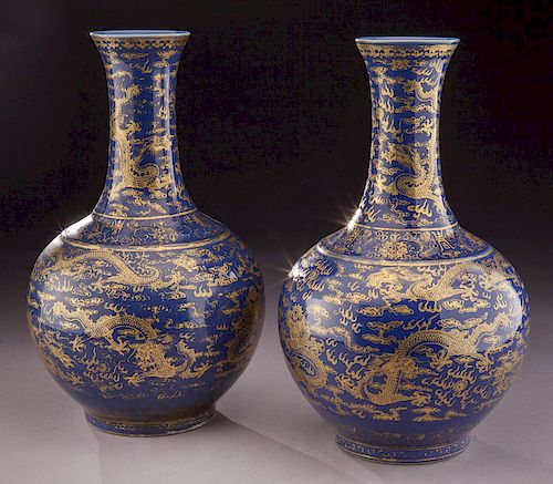 Pr. Chinese Qing blue & gilt painted porcelain