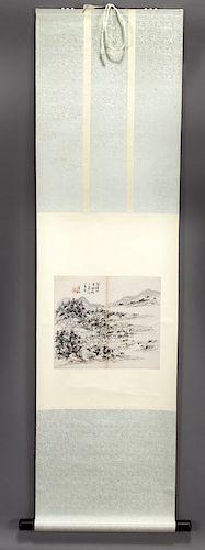 Huang Binhong watercolor on rice paper,