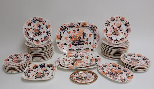 Imari Pattern Dinner, Lunch/Salad Plates, Platters