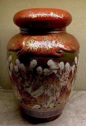 Kutani Covered Jar, Meiji Period, (1868-1912)