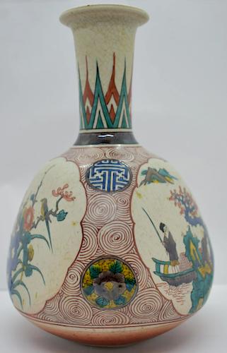 Triangular Kutani Sake Bottle