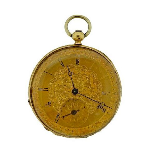Vacheron Constantin 18K Gold Pocket Watch
