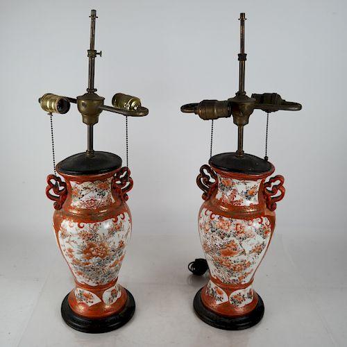 Pair Imari Chinese Table Lamps