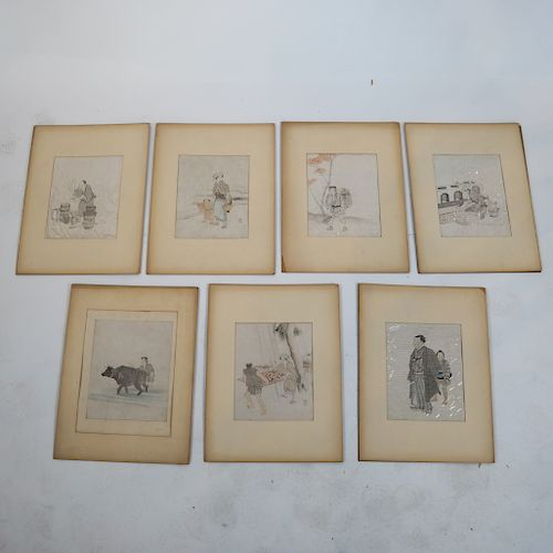 Lot of 7 Chinese Watercolors