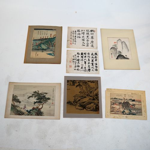 Seven Chinese Watercolors