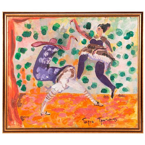 Gouache on paper of dancers attributed on artwork to Boris Gregoriev (1886-1939) signed in Cyrilic lower right.