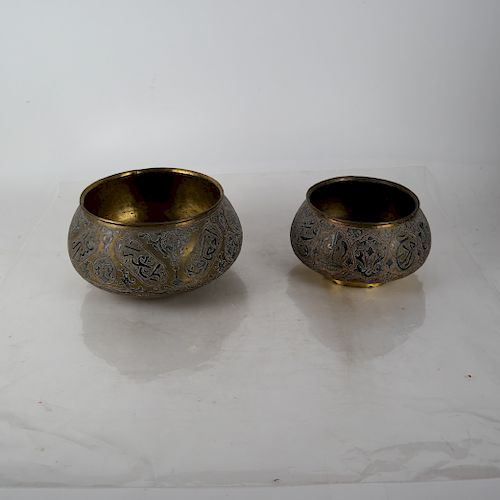 Two Champleve Enamel Bowls