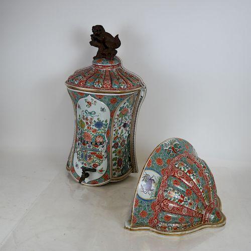 Chinese Porcelain Cistern Lavabo
