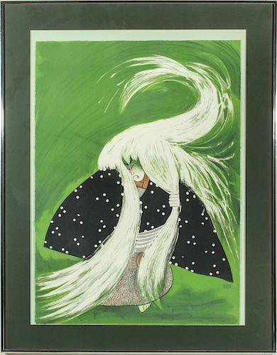 "Al Hirschfeld ""Kabuki Renjishi"" Color Lithograph"