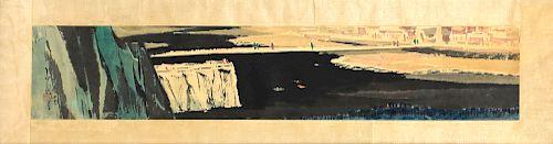 "Ma Pai Sui Landscape Green Lake ""Bitan"""