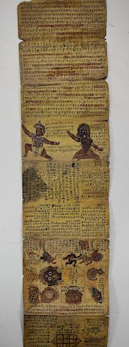 Early Illustrated Nepalese Manuscript