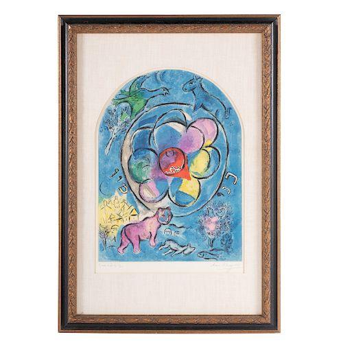 "Marc Chagall. ""Tribe of Benjamin Window"""