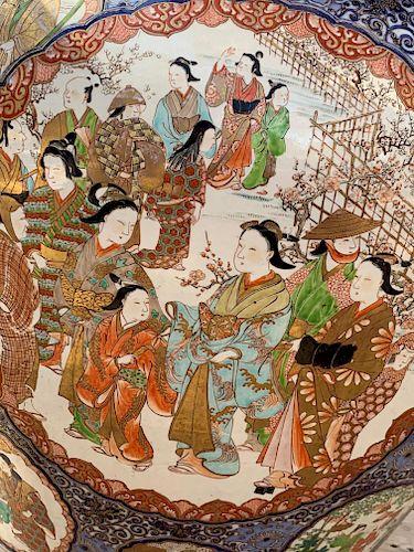 Palatial Imari Fish Bowl