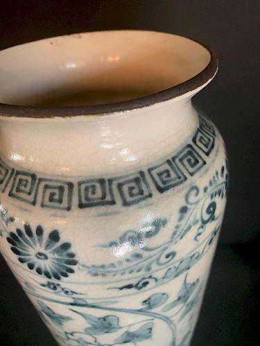 Annamese Xiangtuiping (Sleeve Vase), 17/18th Century