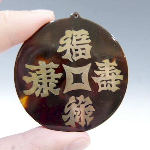 ANTIQUE TORTOISE SHELL AND STERLING SILVER PENDANT