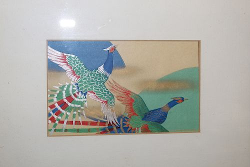 Japanese Watercolor Painting of Two Birds, framed.