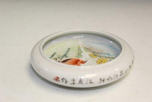 Chinese porcelain brush wash.
