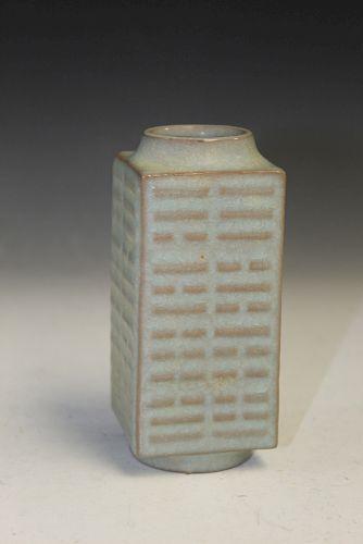 Chinese celadon porcelain cong vase.