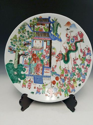 Chinese antique famille rose porcelain Charger.