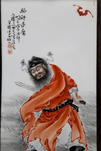 Chinse painted porcelain panel.