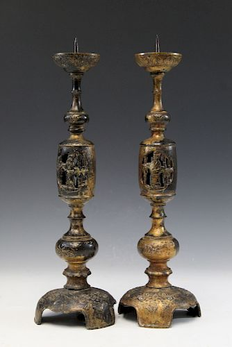 Pair of Chinese bronze candle holders.