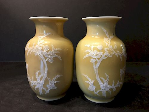 OLD Pair of Chinese Yellow based Flower vases, ca 1950-1970