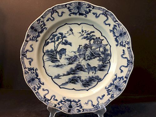 old Large Chinese Blue and White Charger Plate, 18th century. 12 1/2 diameter