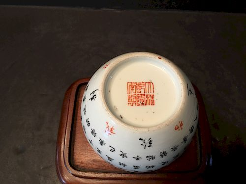 """ANTIQUE Chinese Famille Rose Jar with Chinese Writings, marked. 19th century or early. 3 1/2"""" x 3 1/2"""""""