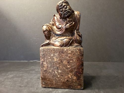 ANTIQUE Chinese Large Soapstone carved Stamp and Paper Weight with Luohan and flower carvings on sides