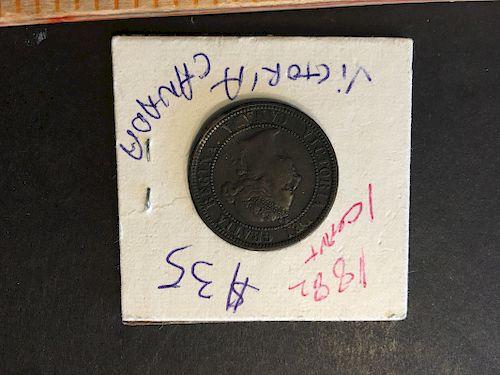 1882 Canadian large cent
